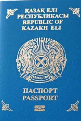 Проставление апостиля на документы от 1 дня в Алматы